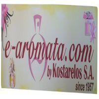 e-aromata-epigrafh-03