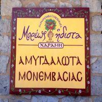 moreos-sign-08