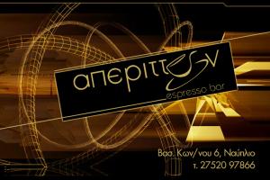 aperitton_a_88x58cm