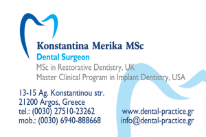 merika_card_a_103x63