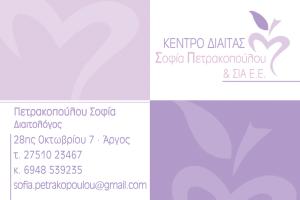 petrakopoulou_b_93x58cm