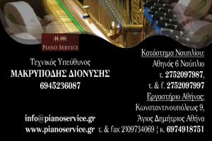 pianoservice_a