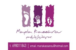 reflexologos-card-3