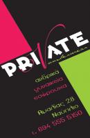 private_93x53cm