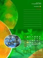 diary-epoches-p03