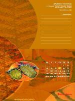 diary-epoches-p10