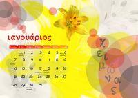 diary-louloudi-p02