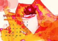 diary-louloudi-p03
