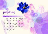 diary-louloudi-p04