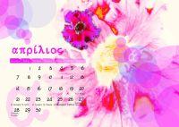diary-louloudi-p05