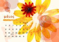 diary-louloudi-p06