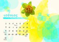 diary-louloudi-p07