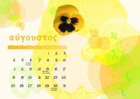 diary-louloudi-p09