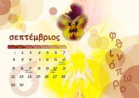 diary-louloudi-p10