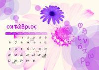 diary-louloudi-p11