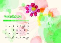 diary-louloudi-p12