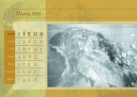 diary-nafplio-p04