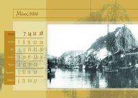 diary-nafplio-p06