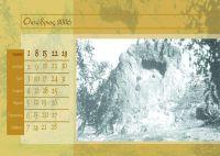 diary-nafplio-p11
