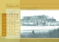 diary-nafplio-p12