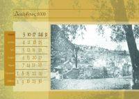 diary-nafplio-p13