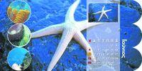 diary-sea-p09