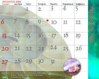 diary-spiral-book-09