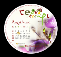 diary-technoskoufi-04