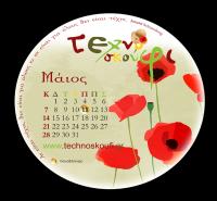 diary-technoskoufi-05