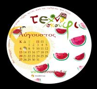 diary-technoskoufi-08