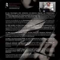 koutsouris-plastikos-03