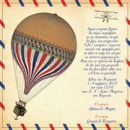 aerostato-vintage-baptism-invitation