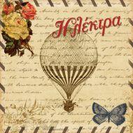 aerostato-vintage-girl-baptism-invitation