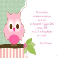 owl-invitation-girl