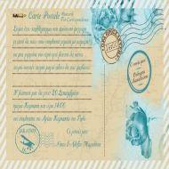 prosklitirio-vaptisis-03