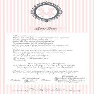 vintage-invitation-littlegirl-ESO