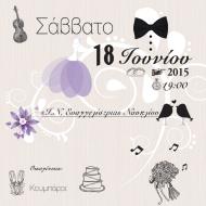 invitation-letters2so
