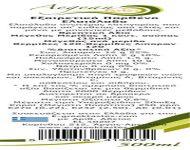 labels-24