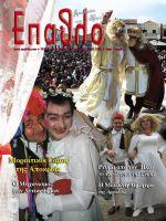 epathlo-mag-13