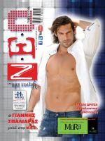 neo-magazino-04