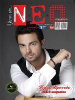 neo-magazino-06