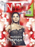 neo-magazino-07