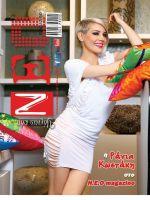 neo-magazino-08