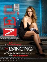 neo-magazino-09