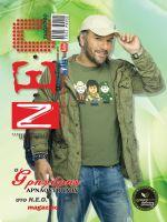 neo-magazino-11