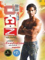 neo-magazino-13