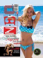 neo-magazino-14