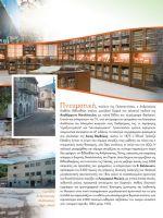 andritsaina-touristikos-odhgos-008