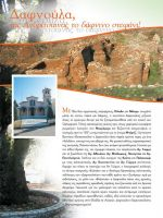 andritsaina-touristikos-odhgos-012