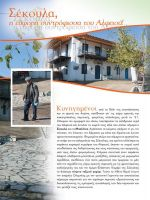 andritsaina-touristikos-odhgos-024